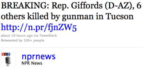 ציוץ שגוי של NPR מדווח על מותה של חברת הקונגרס גבריאל גיפורדס