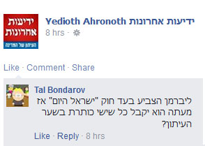 """מתוך דף הפייסבוק של """"ידיעות אחרונות"""", היום"""