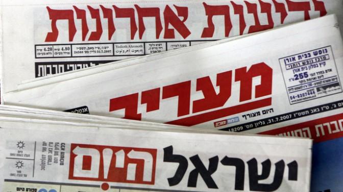 """גיליונות """"ישראל היום"""", """"מעריב"""" ו""""ידיעות אחרונות"""" מיום הראשון של החינמון, 30.6.2007 (צילום: אוראל כהן)"""