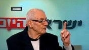 """עוזי בנזימן על חוק """"ישראל היום"""", ערוץ הכנסת, 4.11.14"""