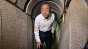 """מזכ""""ל האו""""ם באן קי-מון מסייר במנהרה חמאסית שנחפרה מרצועת עזה לתוך שטח ישראל, 14.10.14 (צילום: חיים צח, לע""""מ)"""