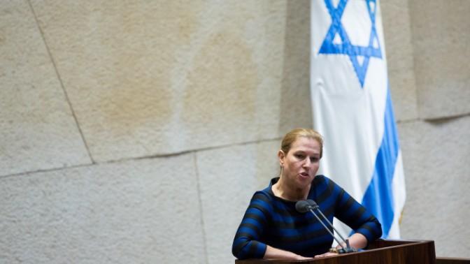 שרת המשפטים ציפי לבני בדיון על חוק הלאום במליאת הכנסת, 26.11.14 (צילום: מרים אלסטר)
