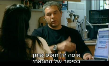 """רונאל פישר בסדרה """"עשרת הדיברות"""" (צילום מסך)"""