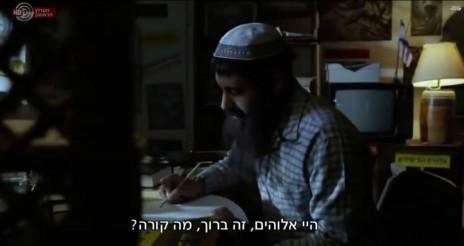"""""""היהודים באים"""", מתוך המערכון על ברוך גולדשטיין (צילום מסך)"""
