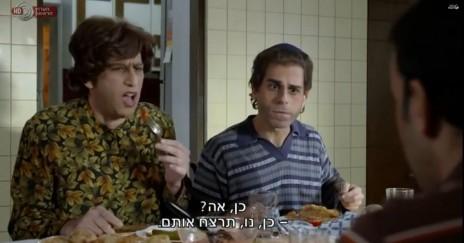 """""""היהודים באים"""", מתוך המערכון על משפחת עמיר (צילום מסך)"""