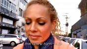 """אורלי וילנאי בתוכנית """"מחוברים פלוס 2"""" (צילום מסך)"""
