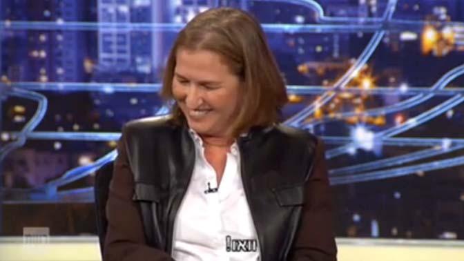 """השרה לשעבר ציפי לבני בתוכנית """"מצב האומה"""" בערוץ 2, 11.12.14 (צילום מסך)"""