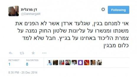 """דן מרגלית מותח ביקורת על השר גלעד ארדן, ממקורביו של ראש הממשלה בנימין נתניהו. בטוויטר כמובן - לא ב""""ישראל היום"""""""