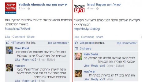"""תגובות מתוך פוסט עמודי השער של העיתונים בדפי הפייסבוק של """"ידיעות אחרונות"""" ו""""ישראל היום"""", היום"""