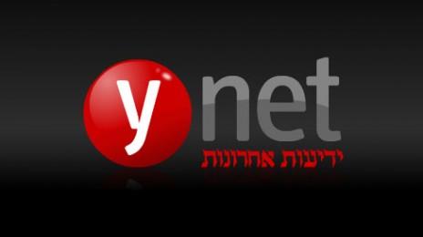 לוגו אתר ynet
