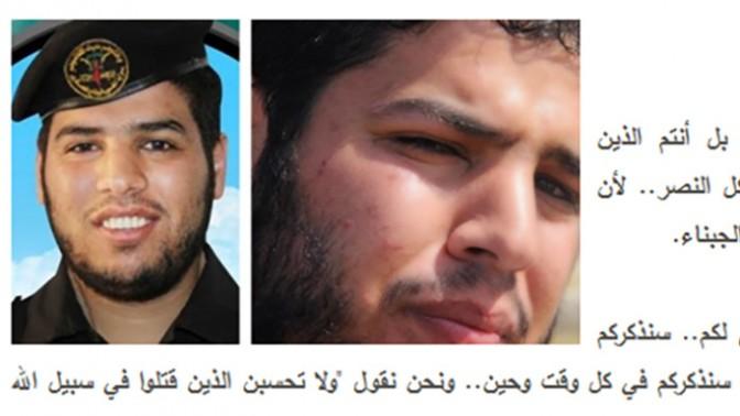 מתוך ההספד לעזאת דהיר באתר הג'יהאד האיסלאמי