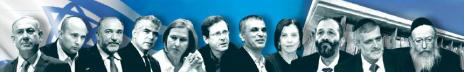 """המועמדים לכנסת לפי """"ישראל היום"""", 18.12.14"""