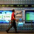 הבורסה לניירות ערך, תל-אביב (צילום משה שי)