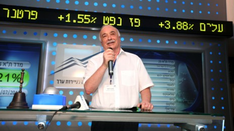 """איש העסקים אליעזר פישמן, בעל השליטה ב""""גלובס"""", יולי 2012 (צילום: משה שי)"""