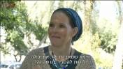"""רחלי פרנקל בכתבת קידום ב""""מבט"""" לתוכנית לימוד תנ""""ך בהגשתה בערוץ הראשון, 25.12.14 (צילום מסך)"""