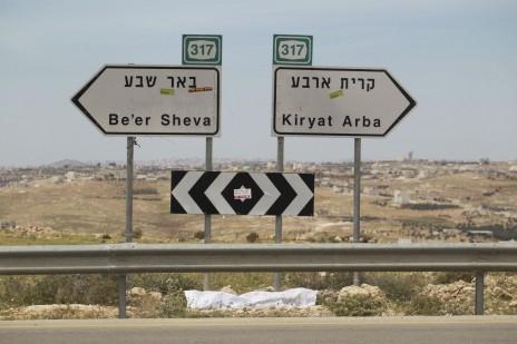 שלטי הכוונה נטולי כיתוב בערבית. דרום הר חברון, 23.4.14 (צילום: הדס פרוש)