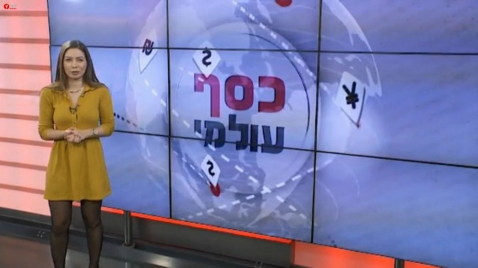 """אלכסנדרה לוקש מנחה סרטון בערוץ התוכן השיווקי """"כסף עולמי"""" ב-ynet"""