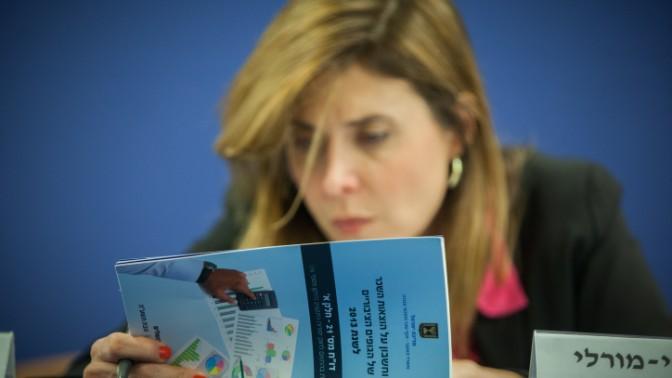"""הגשת דו""""ח הוצאות השכר בגופים הציבוריים על-ידי משרד האוצר, 23.12.14 (צילום: יונתן זינדל)"""