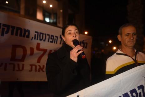 """הפגנה למען ערוץ 10, 30.12.14. ח""""כ מרב מיכאלי (צילום: בן קלמר)"""