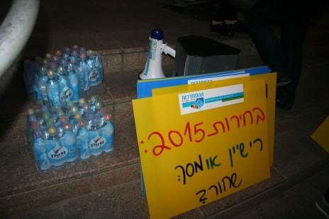 הפגנה למען ערוץ 10, 30.12.14 (צילום: אורן פרסיקו)