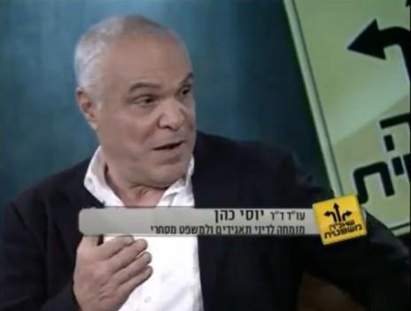 """עו""""ד יוסי כהן, מגיש התוכנית """"שאלה משפטית"""" בערוץ 2"""