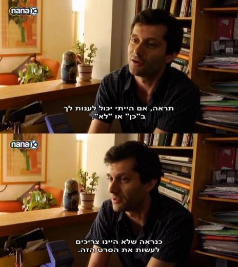 """רודיאון (ראובן) ברודסקי, במאי הסרט """"הישראלים החדשים"""", עונה לחיים יבין על השאלה אם עשה את הבחירה הנכונה כשעלה ארצה מברית-המועצות (צילום מסך)"""