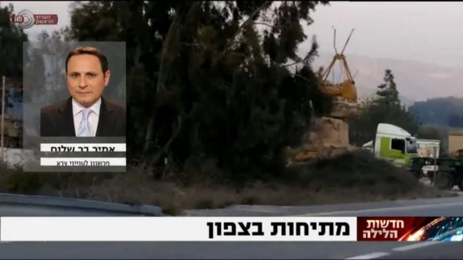 אמיר בר שלום מדווח, אתמול בערוץ הראשון (צילום מסך)