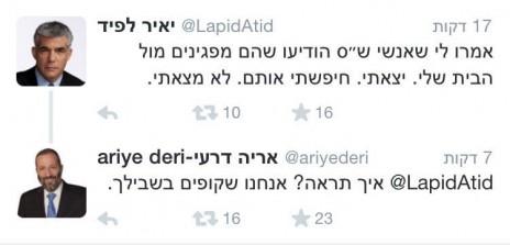 אריה דרעי ויאיר לפיד, טוויטר