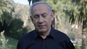 בנימין נתניהו בסרטון וידיאו מסביר כי הוא נרגש להופיע בפעם השלישית מול הקונגרס האמריקאי, במטרה לעצור את איראן (צילום מסך)