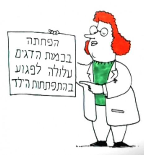 ynet, מתוך סרטון תוכן שיווקי לחברת שימורי טונה (צילום מסך)