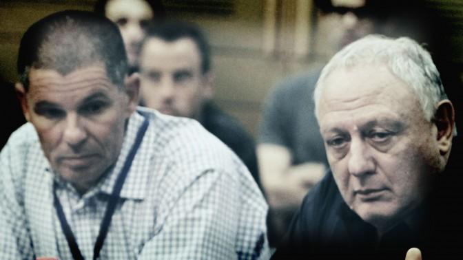 """יו""""ר """"מעריב"""" דני יעקובי (מימין) והמנכ""""ל טל רז (צילום: פלאש 90)"""