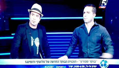 סלוצקי ודומינגז באולפן ליגת האלופות בערוץ הספורט לקראת תוכניתם ביום ראשון הקרוב (צילום מסך)