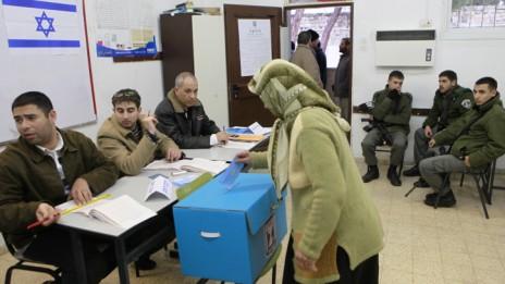 בחירות באבו-גוש, 2009 (צילום: נתי שוחט)