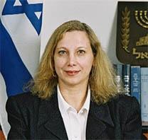 שופטת השלום רונית פינצ'וק-אלט (צילום: דוברות בתי-המשפט)