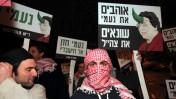 הפגנת אנשי ימין מול משרדי הקרן החדשה בירושלים, 30.1.10 (צילום: יוסי זמיר)