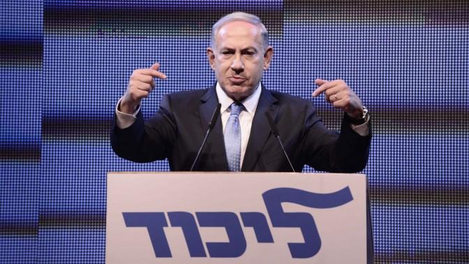 בנימין נתניהו נואם בכנס של הליכוד. תל-אביב, 5.1.15 (צילום: תומר נויברג)