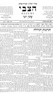 """""""הצבי"""", 31.5.1909"""