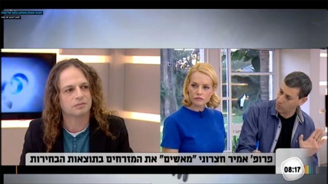 מימין: יואב לימור, גלית גוטמן ואמיר חצרוני בתוכנית הבוקר של זכיינית ערוץ 2 קשת, 22.3.15 (צילום מסך)