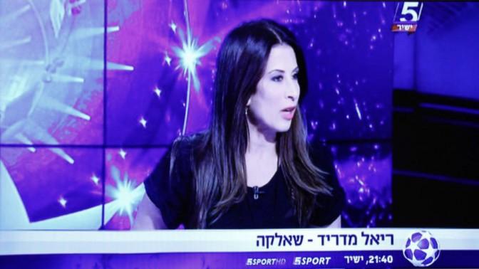 מירי נבו מנחה את אולפן ליגת האלופות בערוץ הספורט, אתמול (צילום מסך)