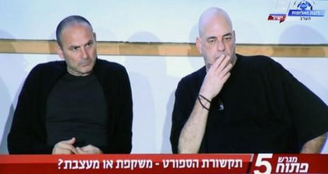 רון קופמן ומוטי איוניר בכנס התקשורת בהרצליה, 10.3.15 (צילום מסך)