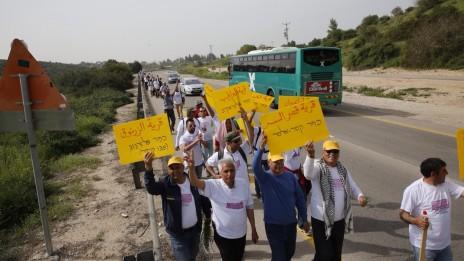 צעדת מחאה למען הכרה ביישובי בדואים בנגב, 28.3.15 (צילום: דוברות הרשימה-המשותפת)