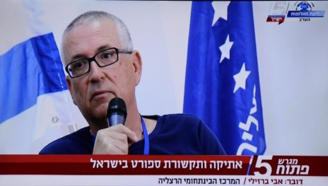 אבי ברזילי בכנס התקשורת בהרצליה (צילום מסך)