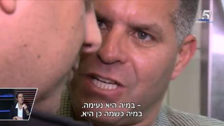 רז זהבי מקדם את משחק הגביע בערוץ הספורט (צילום מסך)