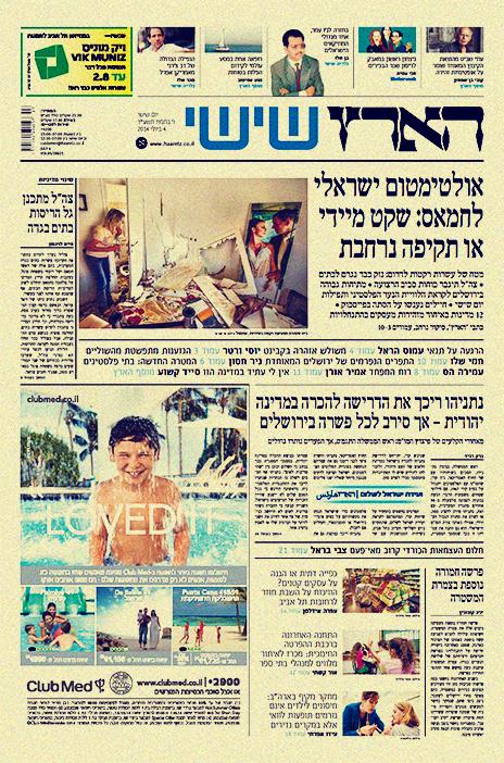 """גליון """"הארץ"""" מיולי 2014, שבו נחשף מסמך ההבנות של נתניהו במשא-ומתן עם הפלסטינים"""