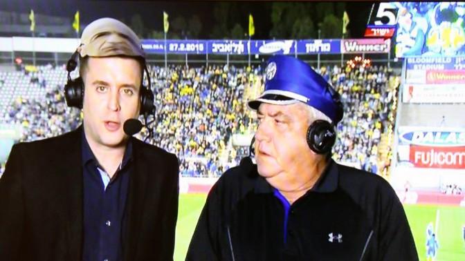 שלמה שרף ויונתן כהן לפני פתיחת המשחק בין מכבי תל-אביב לקרית שמונה, ערוץ הספורט (צילום מסך)