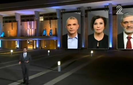 הקרנת דיוקני ראשי הסיעות על קיר המשכן, חדשות ערוץ 2 (צילום מסך)