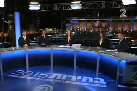 הכנסת, מאחורינו. חדשות ערוץ 2 (צילום מסך)