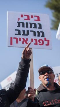 הפגנת עובדי כיל מחוץ למשרד ראש הממשלה, 1.3.15 (צילום: יונתן זינדל)