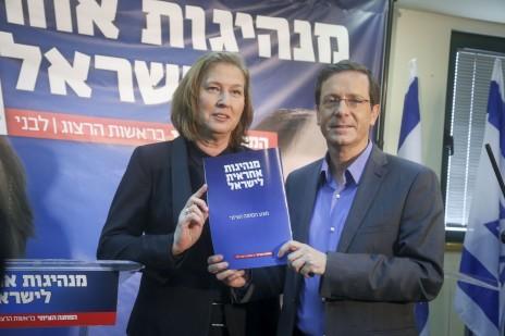 יצחק הרצוג וציפי לבני מציגים את מצע מפלגתם. תל-אביב, השבוע (צילום: פלאש 90)