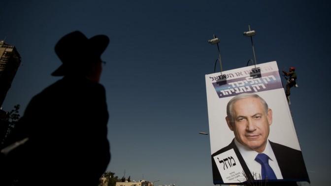 תעמולת בחירות, ירושלים, 11.3.2015 (צילום: יונתן זינדל)